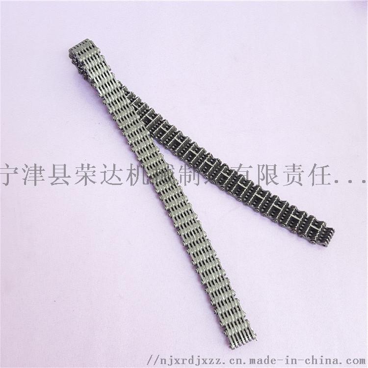 HV3 chain 哈瓦链条内导2.jpg