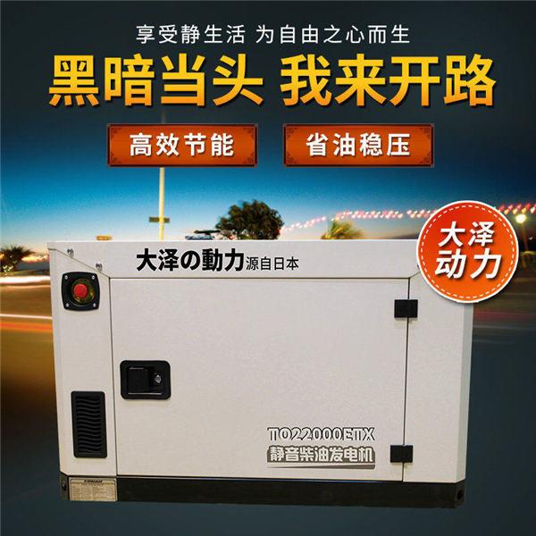 20kw车载柴油发电机 (2).jpg