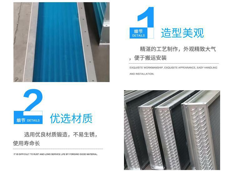 表冷器供應商   銅管表冷器廠家114103392
