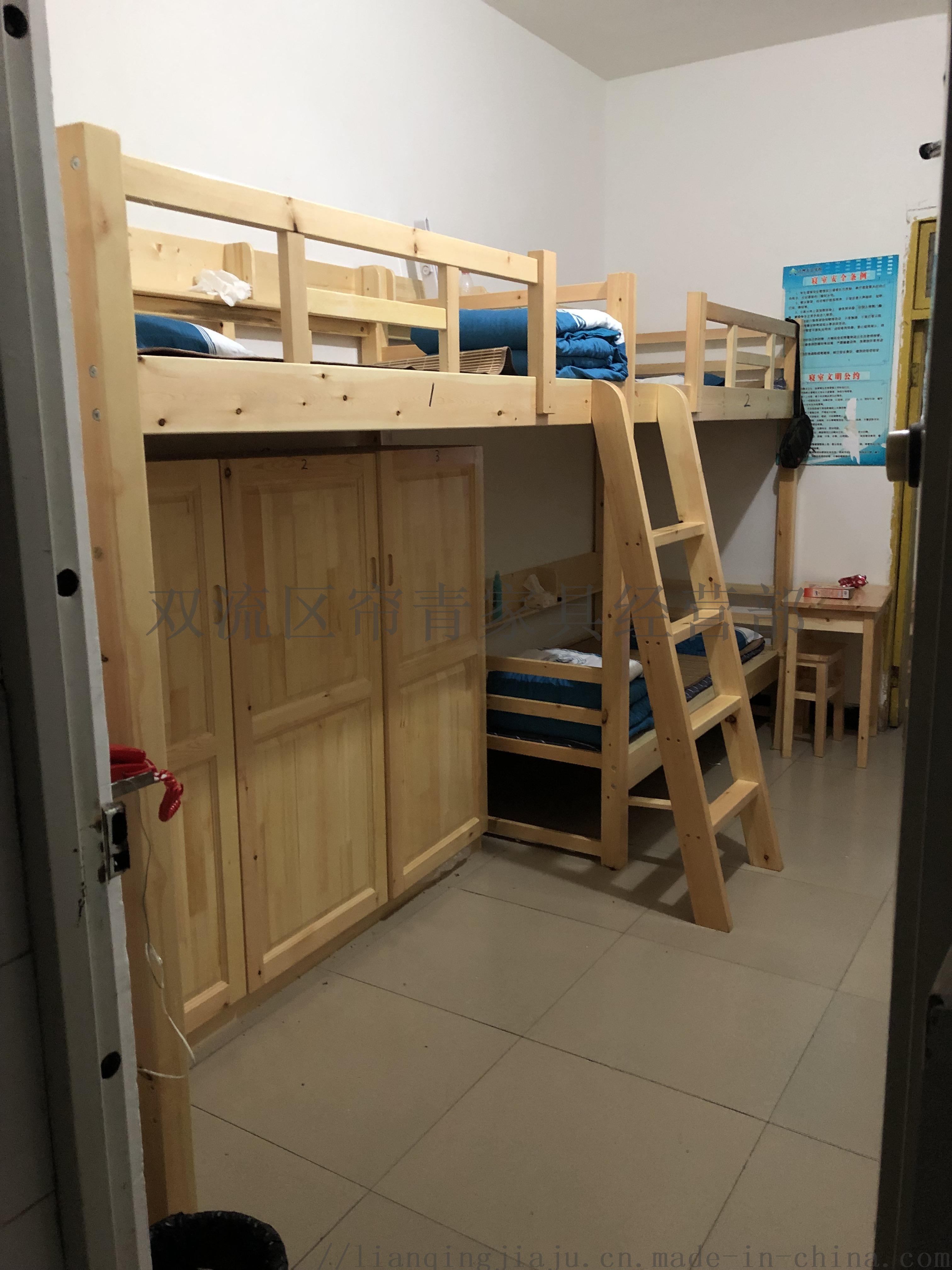 绵阳实木公寓床定做衣柜组合床931352735