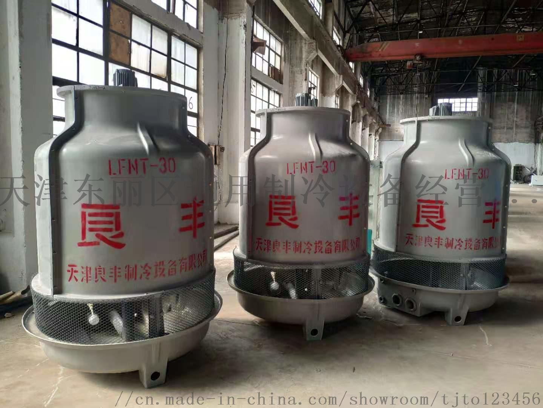 小型冷卻塔,冷卻塔生產廠家825882852