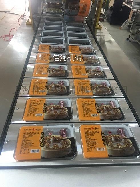 雙排全氣動 燒麥盒 (4).JPG
