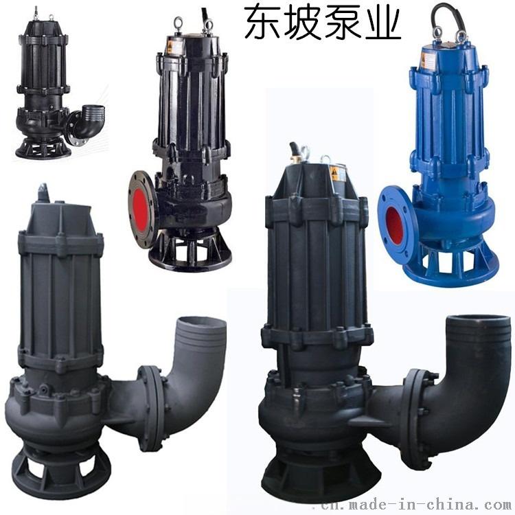 唐山污水潛水泵 耐高溫耐腐蝕污水潛水泵820168832