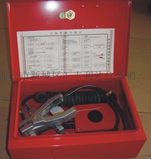西安静电报警器防爆静电报警器875069955