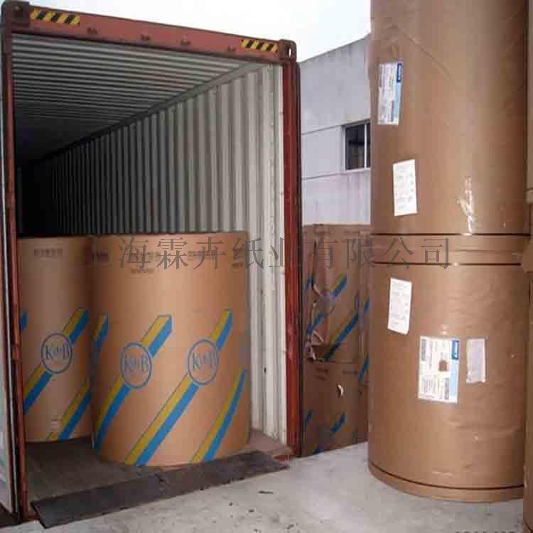 光学镜片包装腊纸,光学透镜包装腊纸893904315