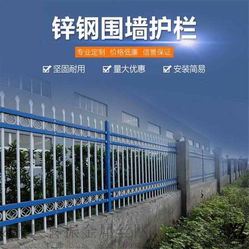 锌钢围墙护栏177.jpg