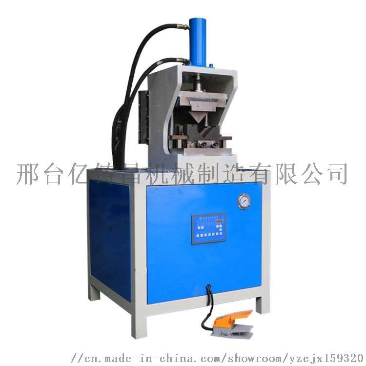 廠家直銷方管直角衝角機 最新產品高效率高生產800749392