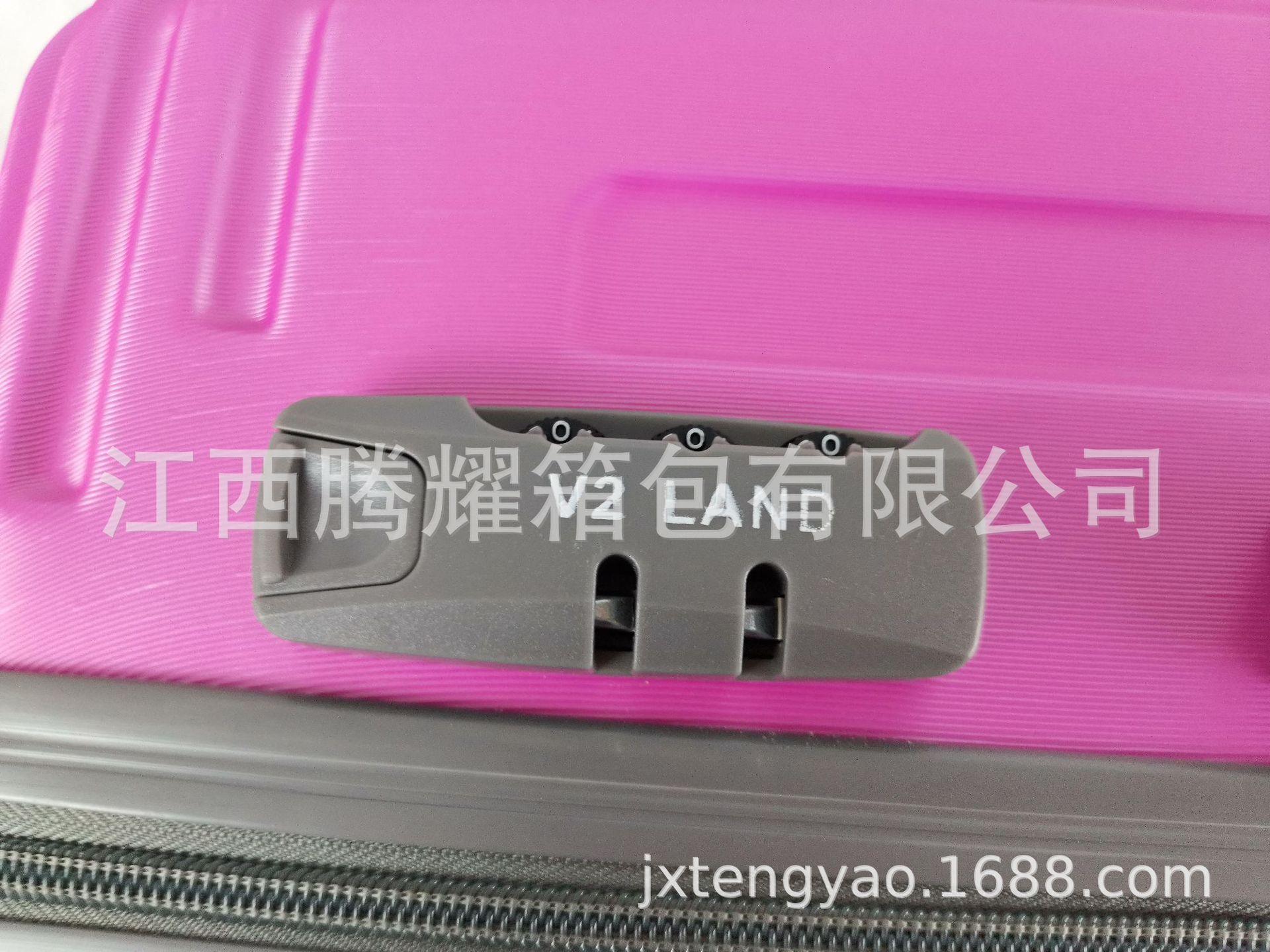 厂家直销学生万向轮拉杆旅行登机箱162024寸141439775