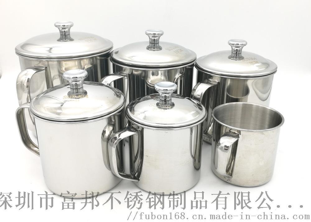 食品级304不锈钢钢口杯大人孩子  食堂家用口杯863909545