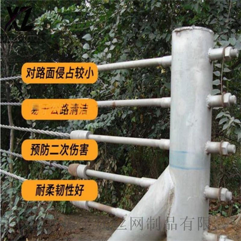 绳索护栏50.png
