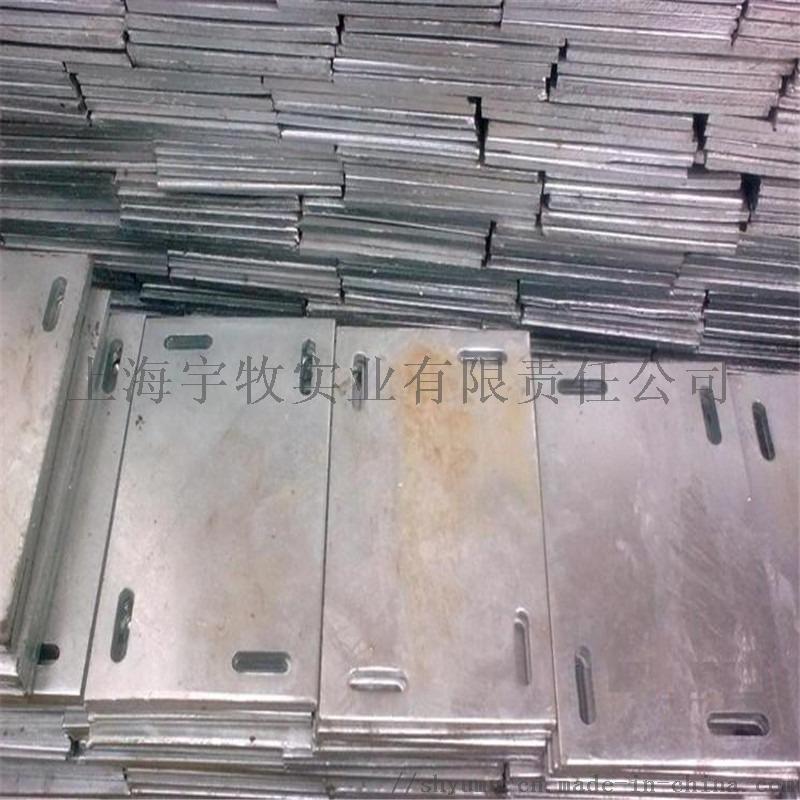 鍍鋅預埋鋼板8x150x200 幕牆預埋件大量現貨77344212