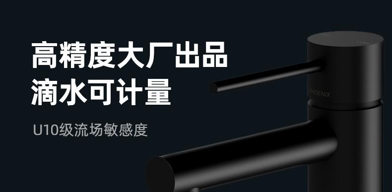 宁波-M_Bus-LXSY-20EZ水表(不带阀)PC_06.jpg