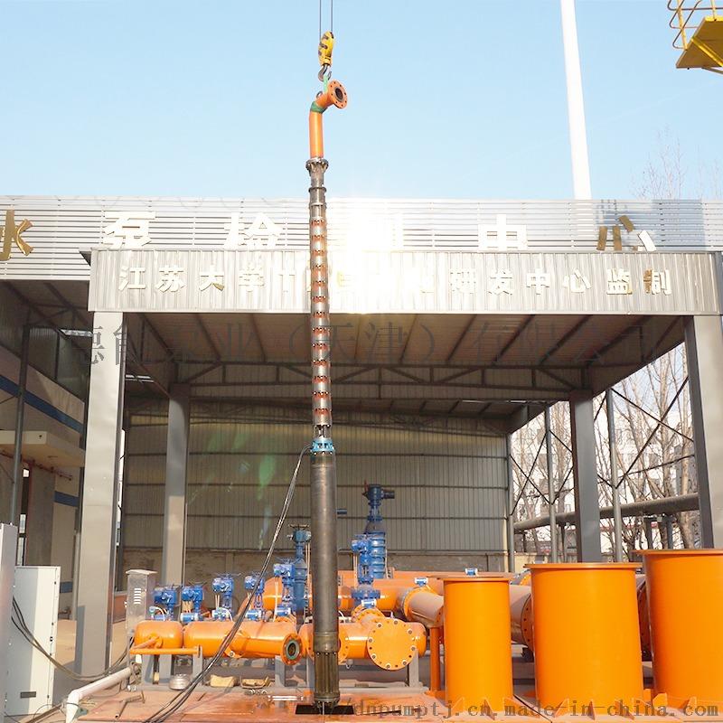 深井泵300QJ150-320280KW3.jpg