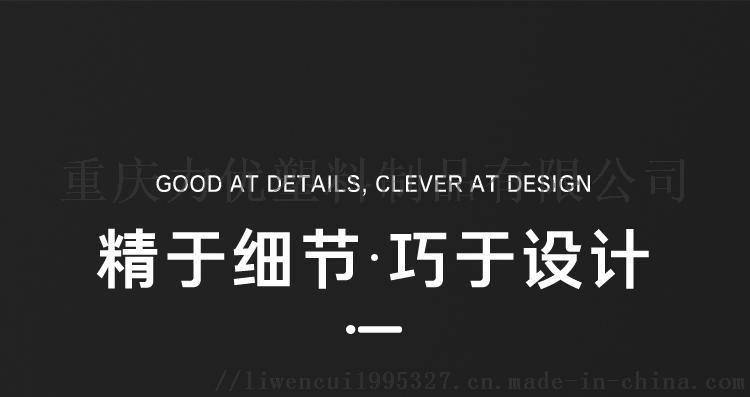 周转筐箩详情_04.jpg