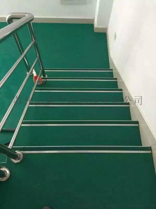 楼梯防滑条种类,铝合金楼梯,踏步防滑条安装方法133909525