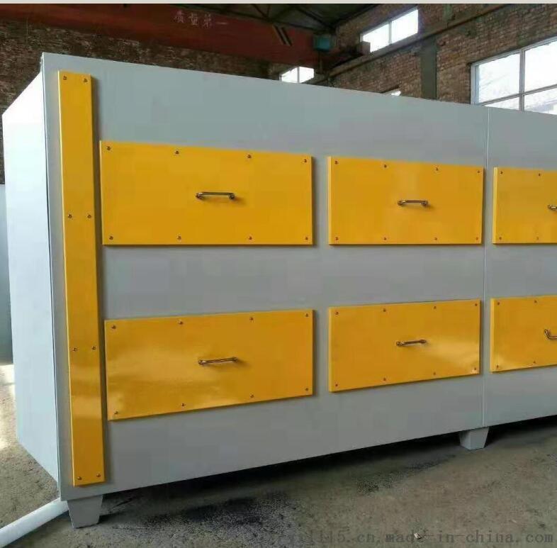 家具板厂有机废气处理设备109392152