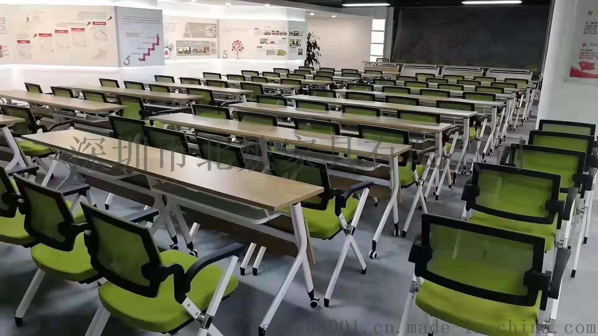 **组合六边形培训桌-三角形桌子-创意带轮拼接桌126931385