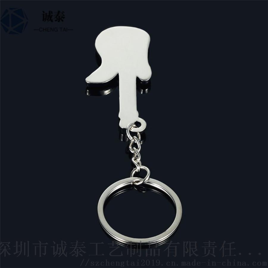濟南鑰匙掛件,長春鑰匙扣訂做,訂做鑰匙掛件128841635