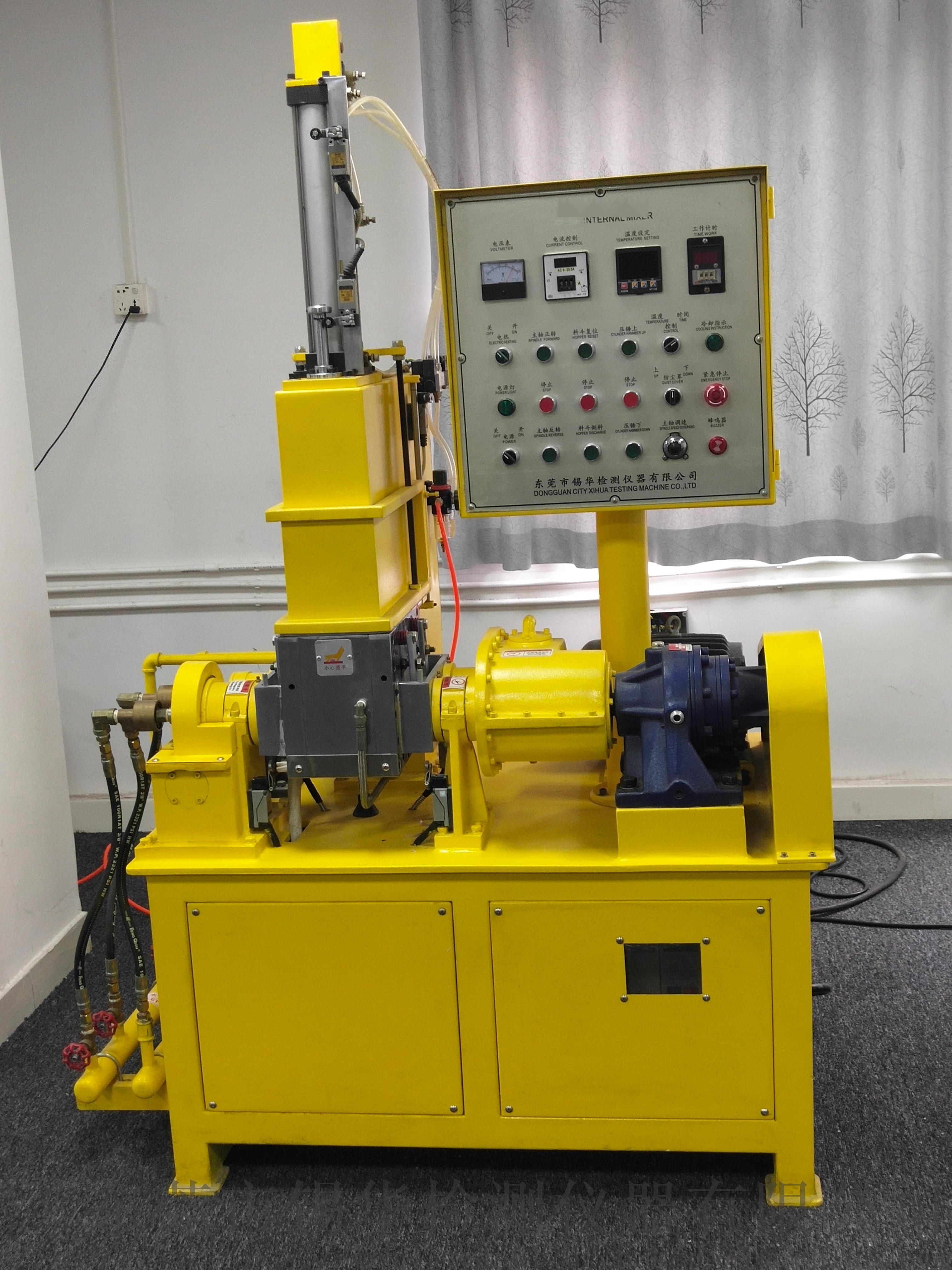 东莞开合式密炼机,小型开合式密炼机815540995
