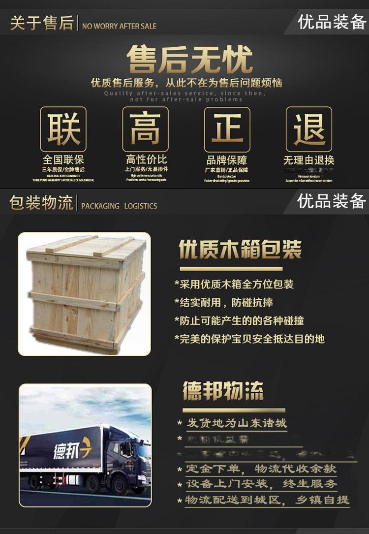 生產捲餅設備 荷葉餅機 電熱自動法國薄餅機54641782