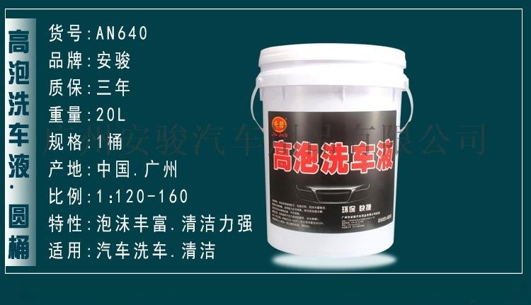 安駿-全系列產品-W_33