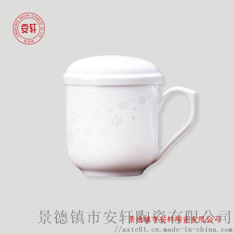客户礼品茶杯定制3.jpg