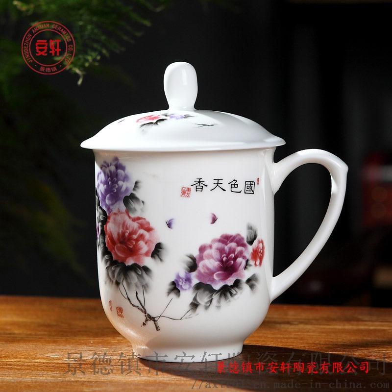 庆典礼品定制茶杯1.jpg