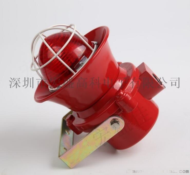 HASG-2防爆声光报警器7