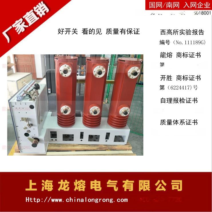 阿里 龙熔VS1 产品图片-4