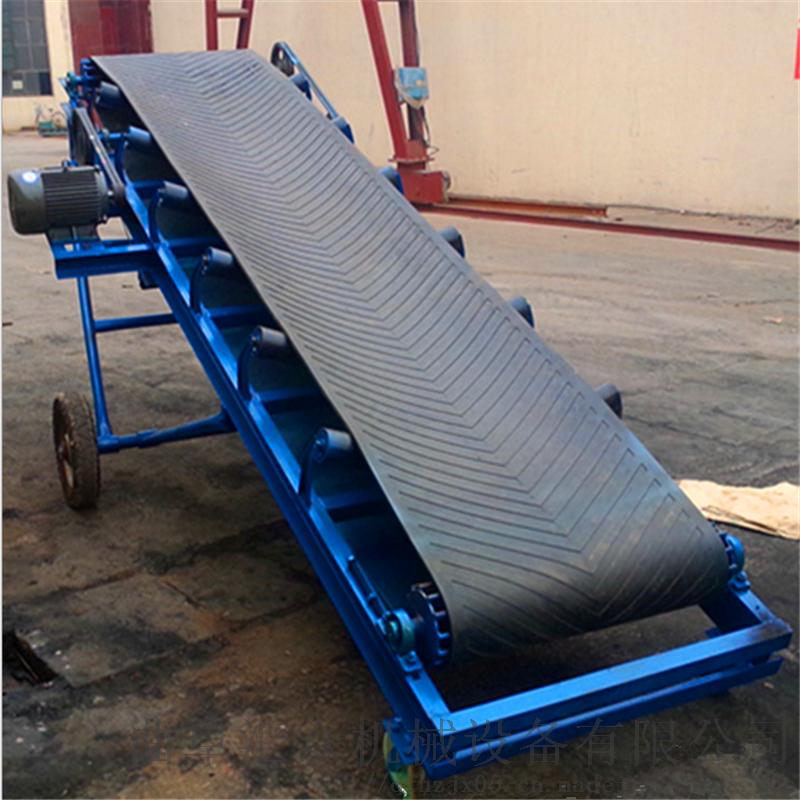 汇众厂家加工65公分带宽加格挡砖块装卸输送机60179022