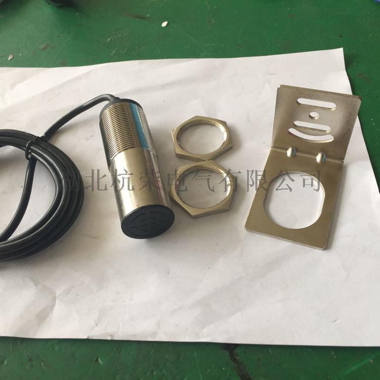 DH80-A速度传感器792324175
