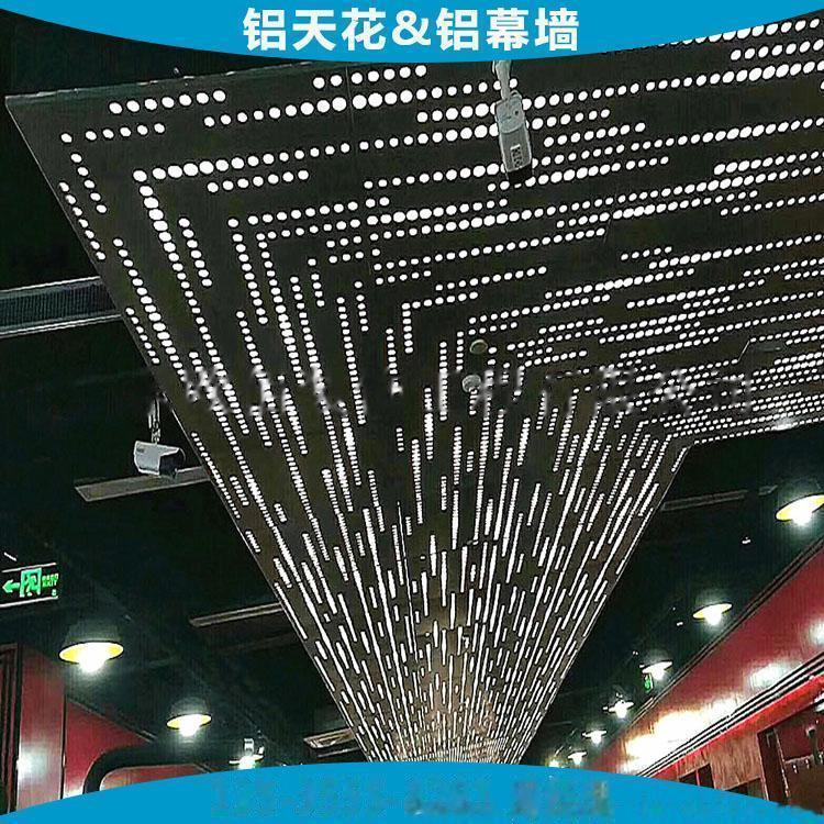 不规则冲孔透光铝板 (4)