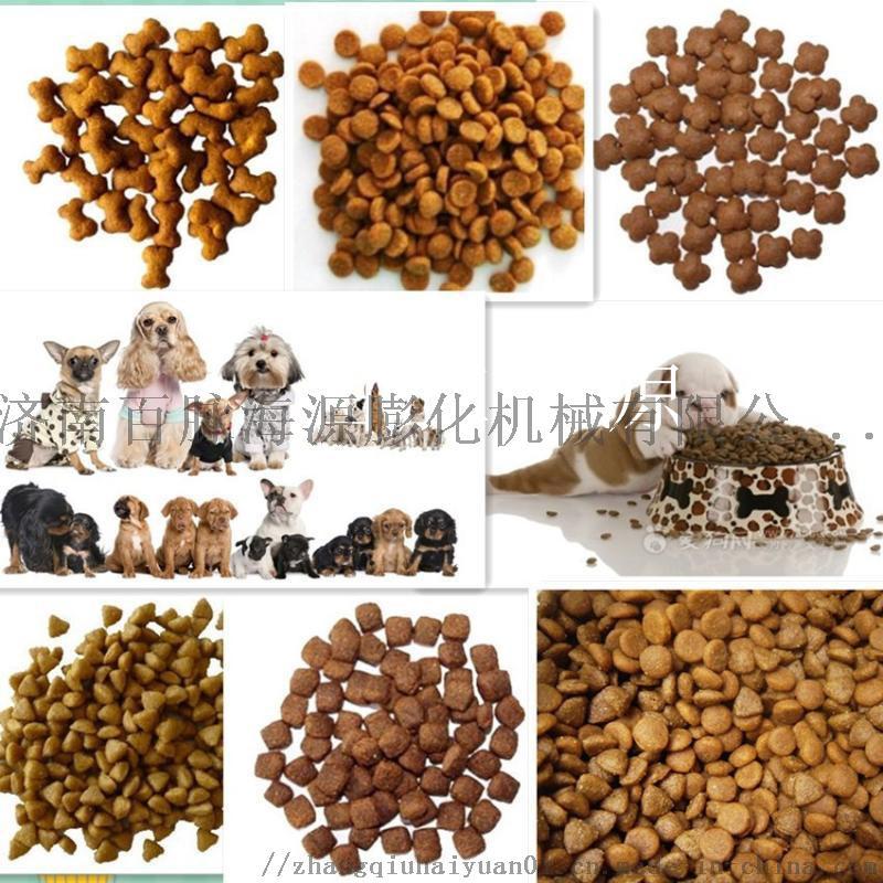 雙螺桿寵物飼料膨化機+寵物飼料膨化機+膨化飼料機.jpg