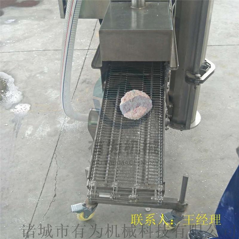 YW鱼饼成型设备,鱼饼成型生产线,304鱼饼成型机758414062
