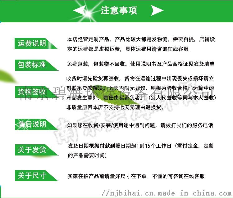 专业生产厂家 排污泵 排水电泵 抽水泵78096395