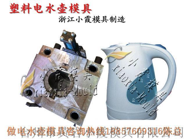 做电水壶模具 (135).jpg