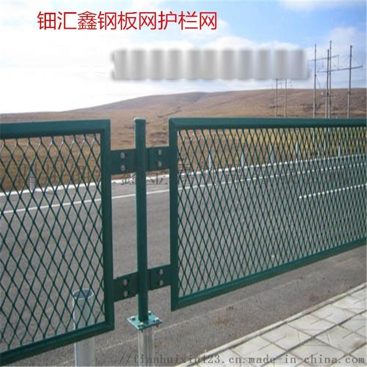 工地鋼筋網片建築網片地暖網片鋼芭網片60273882