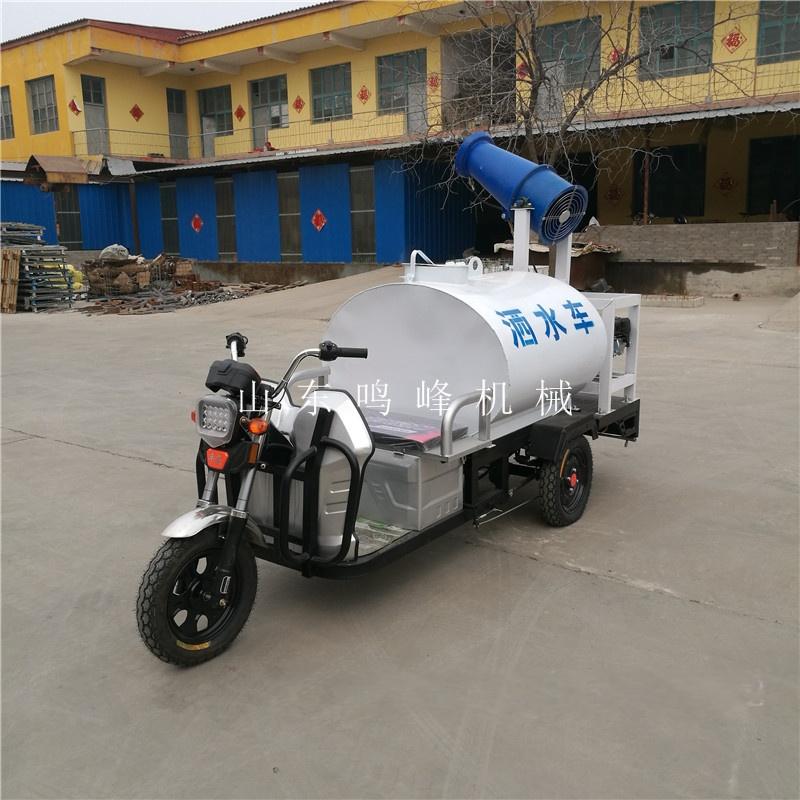 工程施工路面扬尘喷雾车,新能源三轮洒水喷雾车786846442
