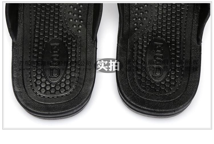 C款SPU防電拖鞋15.jpg