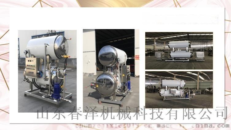 滷製品殺菌鍋 電加熱豬蹄豬皮高溫滅菌機104516152