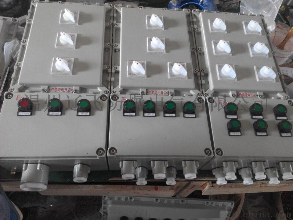 BXX51-4/63K100下进下出防爆动力检修箱100099262