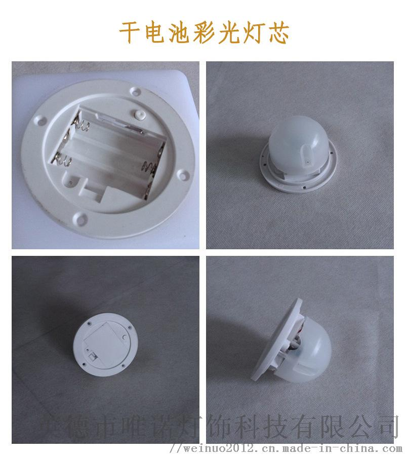 滾塑加工廠家定製led燈罩.jpg