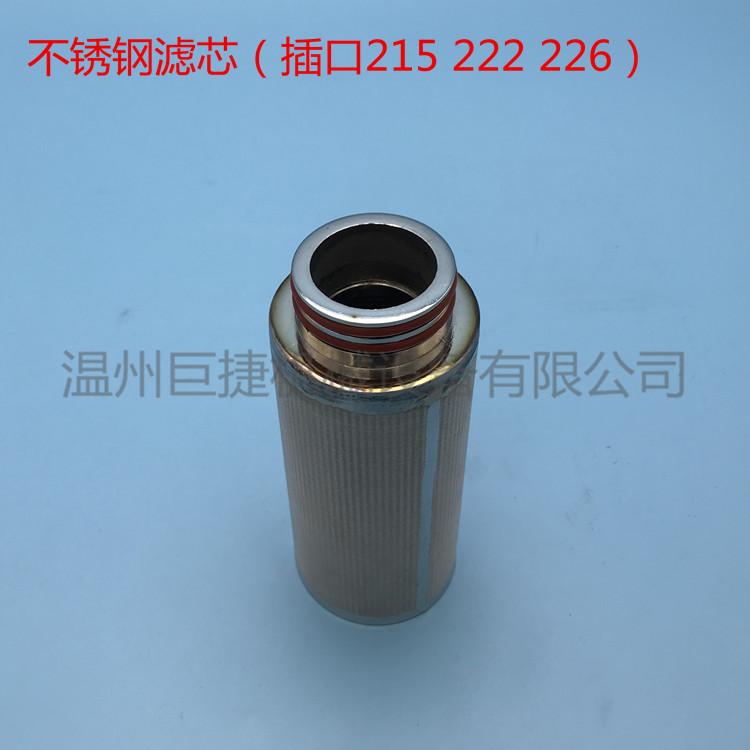 不锈钢滤芯罐顶  呼吸器 304不锈钢滤芯呼吸器153244325