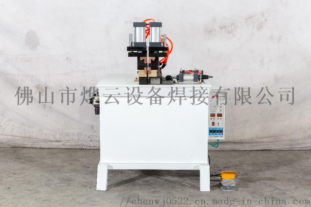 IMG_2710 对焊机.jpg
