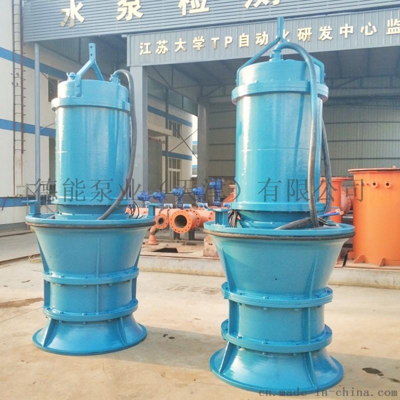潛水軸流泵4.jpg