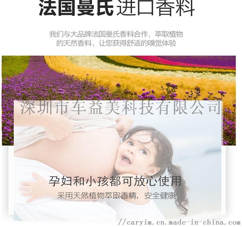 詳情_0-08.jpg