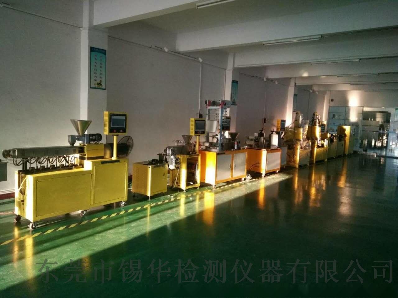 防爆开炼机 PVC实验型双辊开炼机电加热小型81681455