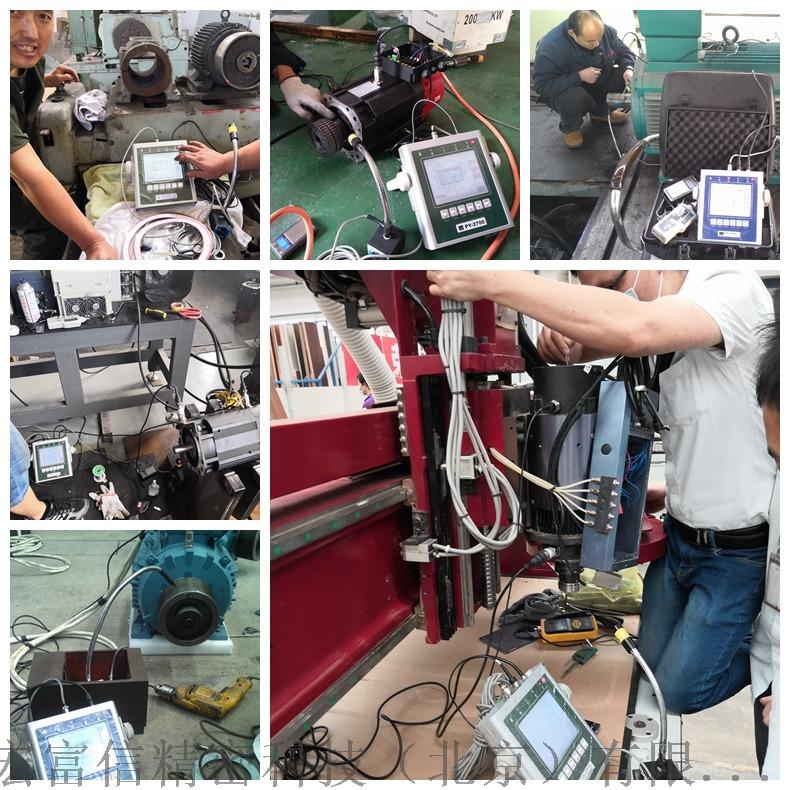 盐城电机动平衡仪 台湾宏富信进口品牌124063442