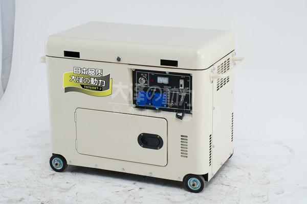 小型静音7kw无刷柴油发电机103472032