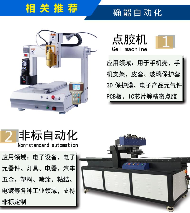 PUR热熔胶,耐温性能高热熔胶,工业快干结构热熔胶127719375